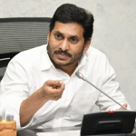 Eradicate Corruption with 1902: CM Jagan
